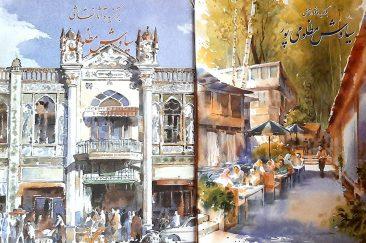 Mazloumipour Paintings